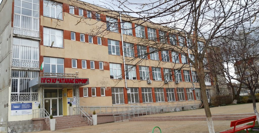 """Lycée Professionel de gestion, admnistration et services """"Atanas Burou"""""""
